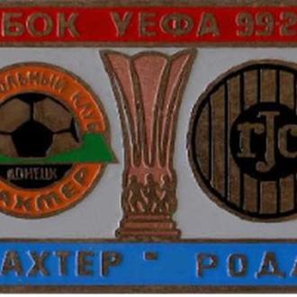 Шахтер Донецк - Рода Нидерланды Кубок УЕФА 1999-00