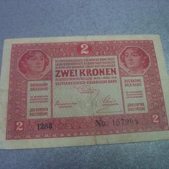 банкнота 2 кроны 1917 австро-венгрия №436