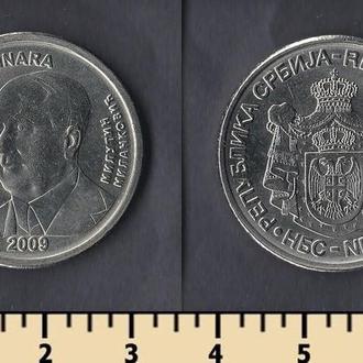 СЕРБИЯ 20 ДИНАРОВ 2009
