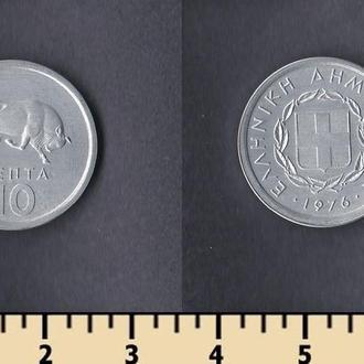 Греция 10 лепта 1976