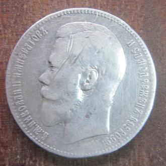 1 РУБЛЬ 1898 Г
