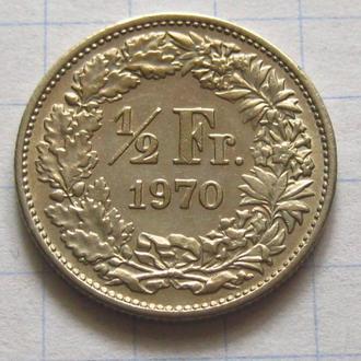 Швейцария _ 1/2 франка 1970 года