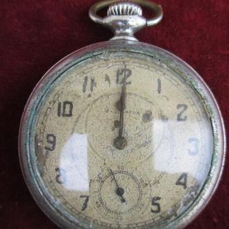 Часы карманные 2 час з-д НКМ