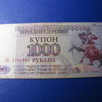 1000 Рублів Придністров'я Рублей Приднестровье 1993
