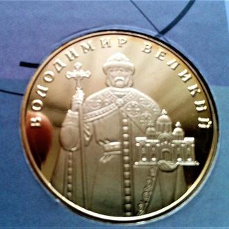 MN Украина 1 гривна 2016 г., из набора!