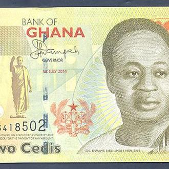 Боны Африка Гана 2 седи 2014 г.