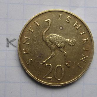 ТАНЗАНИЯ 20 центов 1966 г. (СТРАУС).