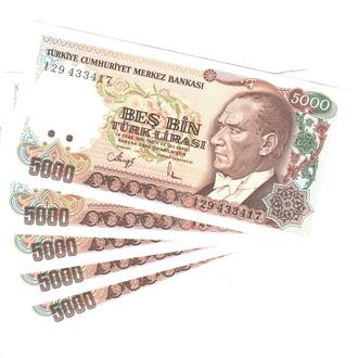 Турция 5000 лир 1970 (1990)г. в UNC из пачки Pick 198