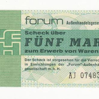 ГДР 5 марок 1979 Форум сертификат