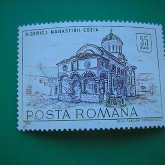 Румыния 1968 Здания **