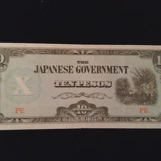 Филиппины (японская оккупация) 10 песо, 1943, UNC
