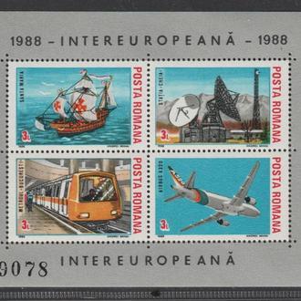 Румыния 1988 - Транспорт, ИнтерЕвропа Michel block 240 **