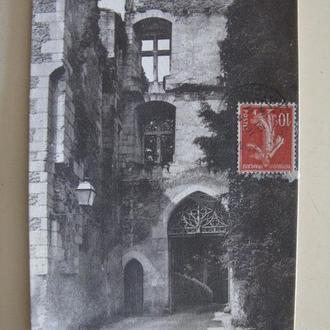 Старая открытка, Франция 1908 год + Марка!