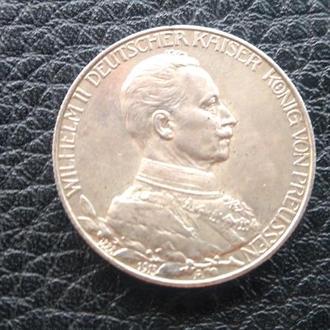 Две Марки Германия Пруссия Парадный Мундир  Серебро-1913 год.Сохран !!!
