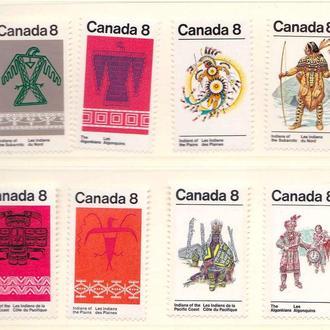 Канада 1972 - 1976 г MNH - индецы -  8 марок
