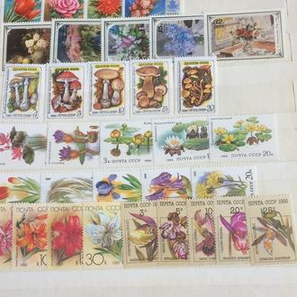 Цветы, грибы СССР 1989-1991 г.г. MNH