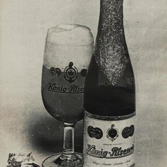 Фото рекламное, 1960-е.