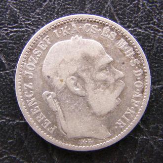 1 корона  1894 год Австро-Венгрия для Венгрии серебро