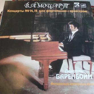 Моцарт В.А. Коцерты № 14,15 для ф-но с оркестром. Мелодия  nm/nm
