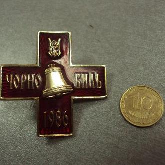 крест чорнобиль чернобиль 1986