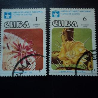 Куба 1978г. Цветы.
