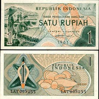 Индонезия 1 рупия 1961 UNC