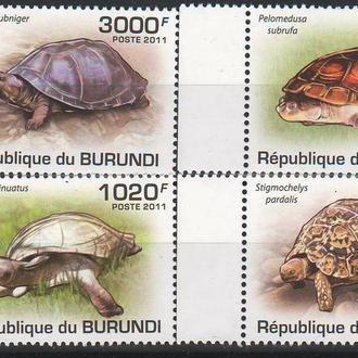 Бурунди 2011 ** Фауна Черепахи серия MNH