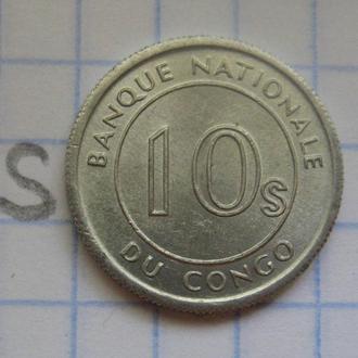 КОНГО, 10 сенги 1967 г. (ЛЕОПАРД).