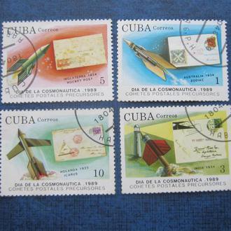 4 марки Куба 1989 космос ракетная почта гаш