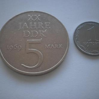 Німеччина. Ювілейка. 20 років ГДР. 5 марок. 1969 рік. Велика, тяжка монета.