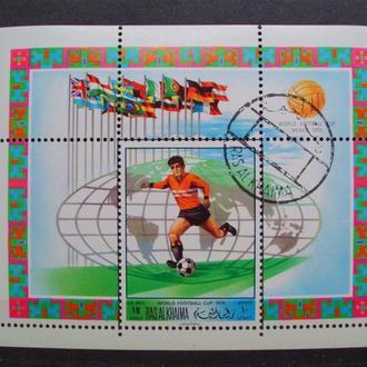Рас-ель-Хайма.1970г. Чемпионат мира по футболу. Почтовый блок
