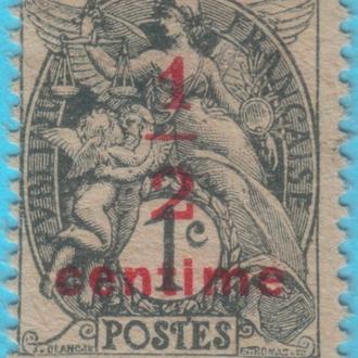 Франция Ми 137, 1919 год MH надпечатка