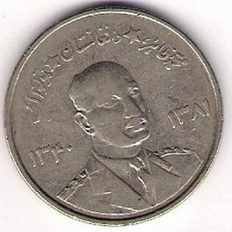 5 афгани 1961 г., Афганистан.