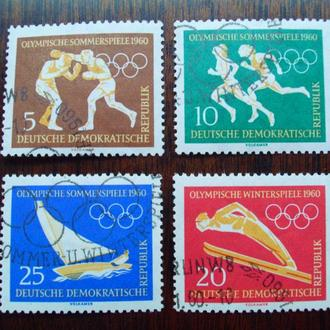 ГДР.1960г. Летние олимпийские игры. Полная серия.