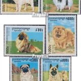 Камбоджа 1997 Собаки