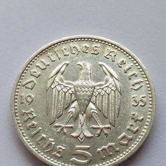 5 марок 1935 D, Третий Рейх, оригинал, серебро, UNC  Люкс!