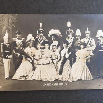 Королевская семья кайсера Германии.