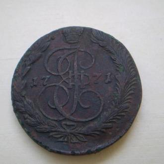 5 коп 1771г. Е.М. Екатерина II. Распродажа!!!
