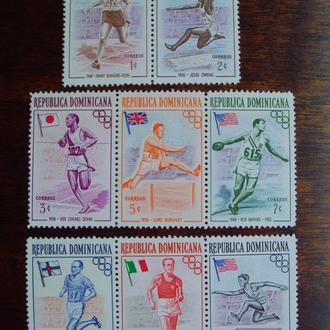 Доминика.1957г. Летние олимпийские игры. Сцепки. Полная серия. MNH