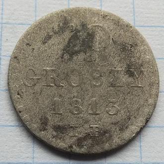 10 грошей 1813 IB  грош groszy №5