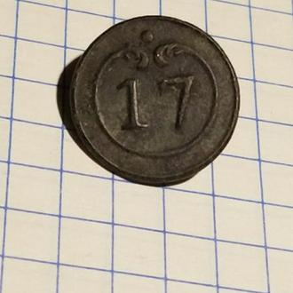 Пуговица, 17 полк,  Великая армия Наполеона, Франция 1810-ые