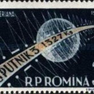 Румыния 1958