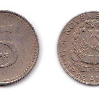 Ангола 5 кванза ND(1977)