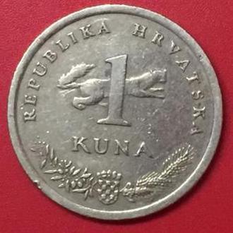 Хорватия 1 куна 1993