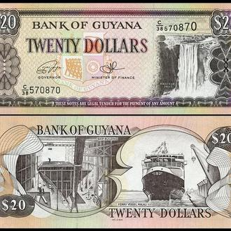 Guyana / Гайана - 20 Dollars 2016 - UNC - Миралот