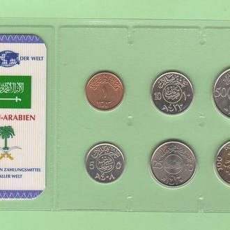 Набор САУДОВСКАЯ АРАВИЯ из серии - Das Geld Der Welt пластик блистер запайка набір САУДІВСЬКА АРАВІЯ