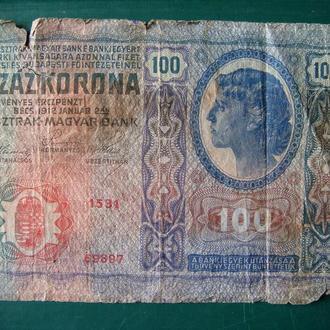Австро-Венгрия 100 корон 1912