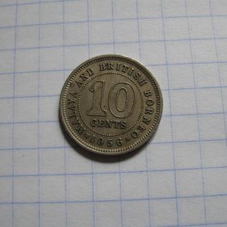 Малайя 10 центов 1956 год