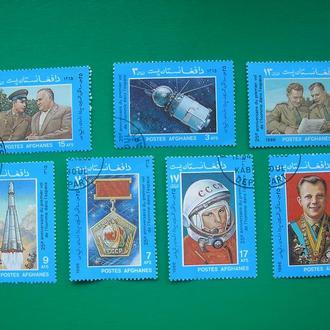 Афганистан 1986   Космос * полн. сер.
