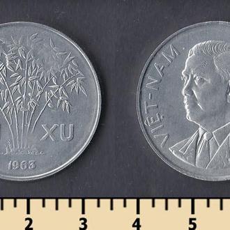 ЮЖНЫЙ ВЬЕТНАМ 50 КСУ 1963